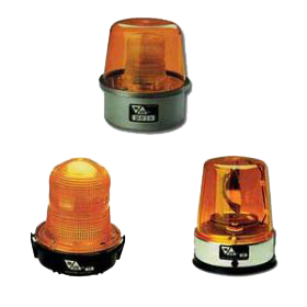 Safety Warning Lights